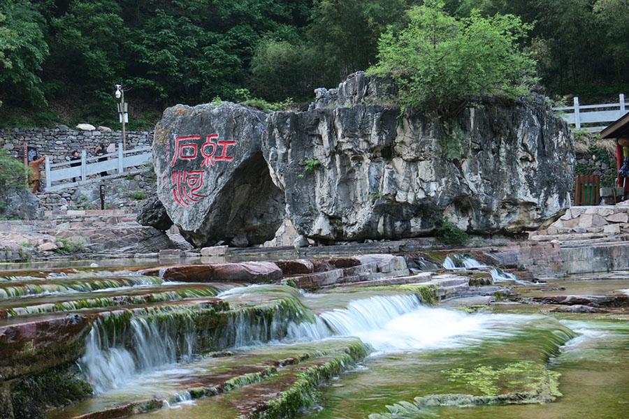 紅石河観光スポット